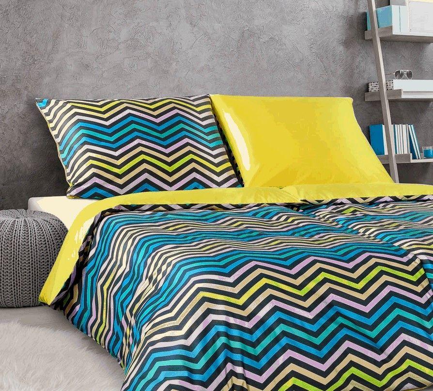 Obliečky satén Kľukaté pruhy multicolor II.žlutá Veba