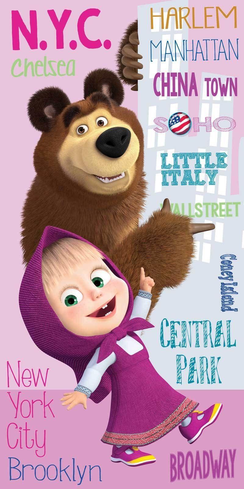 """Detská osuška Máša a Medveď """"Cities"""" Jerry Fabrics"""